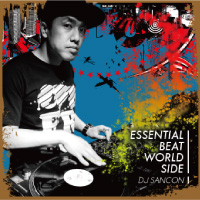 ESSENTIAL BEAT WORLD SIDE