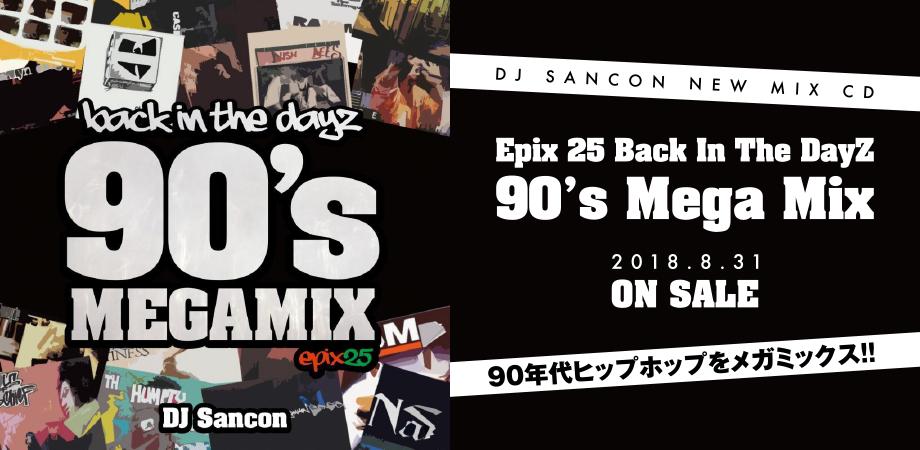 DJ SANCON